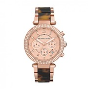 Offer....!!! Michael Kors diamond watch for women just in £229